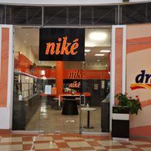 Nike SP