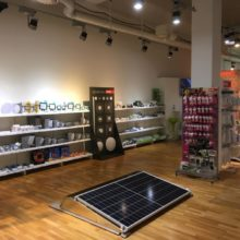 Solar_Elektroworld_predajna
